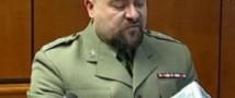 В Польше военный прокурор объяснил попытку самоубийства