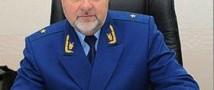 Следственный комитет РФ затягивает экстрадицию Александра Игнатенко?
