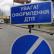 Серьёзная авария под Ровно, есть жертвы.