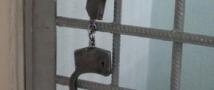 Серийный маньяк задержан в Подмосковье.