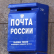В Москве совершенно ограбление потового отделения.