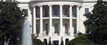 В США забросали дымовыми шашками Белый дом.