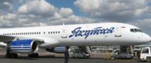 В магаданской гостинице пилотами авиакомпании «Якутия» был устроен дебош.