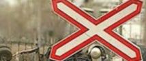 В республике Дагестан произошло столкновение автомобиля и поезда, есть жертвы.
