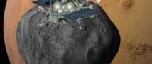 «Фобос-грунт»: миссия выполнима?
