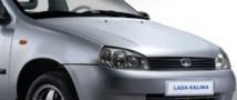 Lada по-прежнему самый продаваемый автомобиль  в России