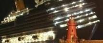 Все русские пассажиры лайнера Costa Concordia спасены