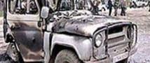 В Дагестане взорвали полицейский автомобиль