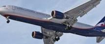 На Евро-2012 Аэрофлот повезет болельщиков бесплатно