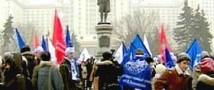 Как праздновали Татьянин день студенты Москвы и России