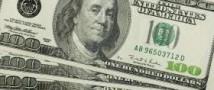Взятка в 20 тыс. долларов ежемесячно за занятие бизнесом