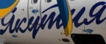 Пьяный дебош якутских пилотов в Магадане