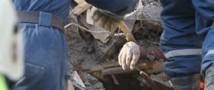 Из-под завалов извлечено тело, предполагаемого виновника взрыва газа в Астрахани