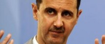 Правительство США больше не доверяет словам Башара Асада