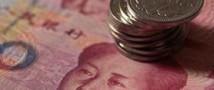 Экономисты предсказывают Китаю масштабный экономический кризис