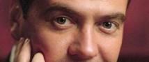 Дмитрию Медведеву продемонстрировали подошву от ботинка