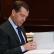 Медведевым был подписан закон о химической кастрации педофилов