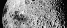 На тёмной стороне луны обнаружено несколько геологических новообразований