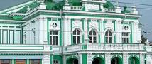 Омский театр получил президентский грант
