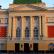 Пожар в театре Иркутска: 450 человек эвакуированы