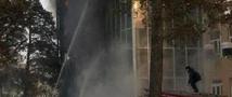 Пожар в торговом центре Лесосибирска:  дети эвакуированы вовремя