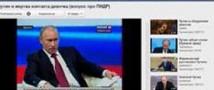 Видеоролики в поддержку Владимира  Путина не прошли цензуру на YouTube