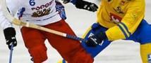 Сегодня состоится матч между сборными России и Швеции по хоккею на Еврохоккейтуре