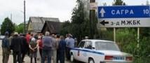 Сотрудники МВД ответят за массовую драку в Сагре