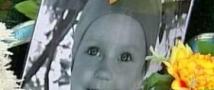 В Брянске отложен суд по делу о ДТП, в котором погиб трёхлетний ребёнок.