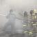В Подмосковье в частном доме произошёл взрыв газа.