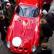 В Великобритании продан 51-летний Ferrari