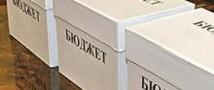 Впервые за 10 лет российский бюджет ушел в дефицит