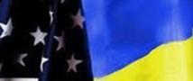 США призывает Украину выйти из под российского влияния