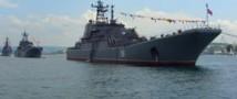 Украина требует от России вернуть несколько объектов Черноморского флота