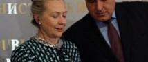 Хилари Клинтон призывает Болгарию отказаться от энергетического сотрудничества с Москвой