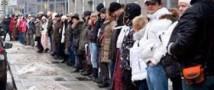«Единая Россия»: акция «Большой белый круг» предсказуемо провалилась