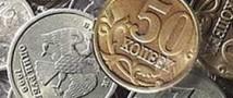 Россиян ждет повышение налогов и страховых взносов