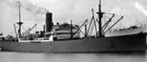В Атлантике нашли судно с советской платиной