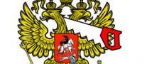 «Роспил» уличил  МВД Чечни в мошеннических закупках