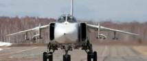 Су-24 разбился в Кургаской области