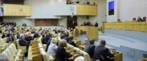 Депутаты «Единой России» призывают объединиться против революции