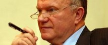 Геннадий Зюганов предлагает ограничить президентские полномочия