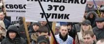 Массовая акция оппозиции прошла в Белоруссии