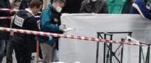 Франция подняла до максимума уровень террористической угрозы