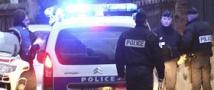 Французская полиция осаждает квартиру «тулузского террориста»