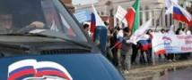 «Молодая гвардия» помешала провести митинг против произвола полиции