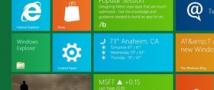 С 29 февраля Windows 8 раздают бесплатно