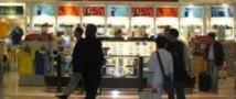 На российских железнодорожных вокзалах  появятся магазины Duty free