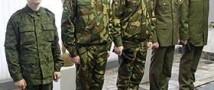 Российские военнослужащие будут носить форму из конопли