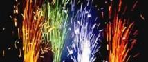 ФСБ России планирует закупить фейерверки  на 3,3 миллиона рублей